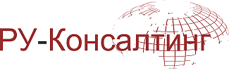 ru-consulting